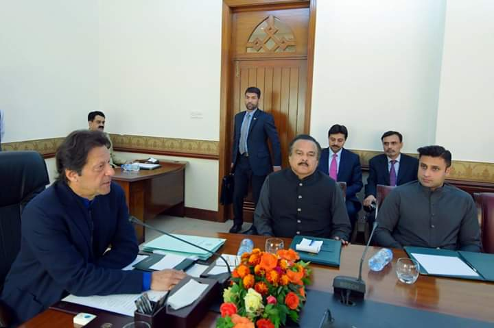 PHA Chairman attends meeting  of Task Force on Tourism at Prime Minister Secretariat Islamabad
