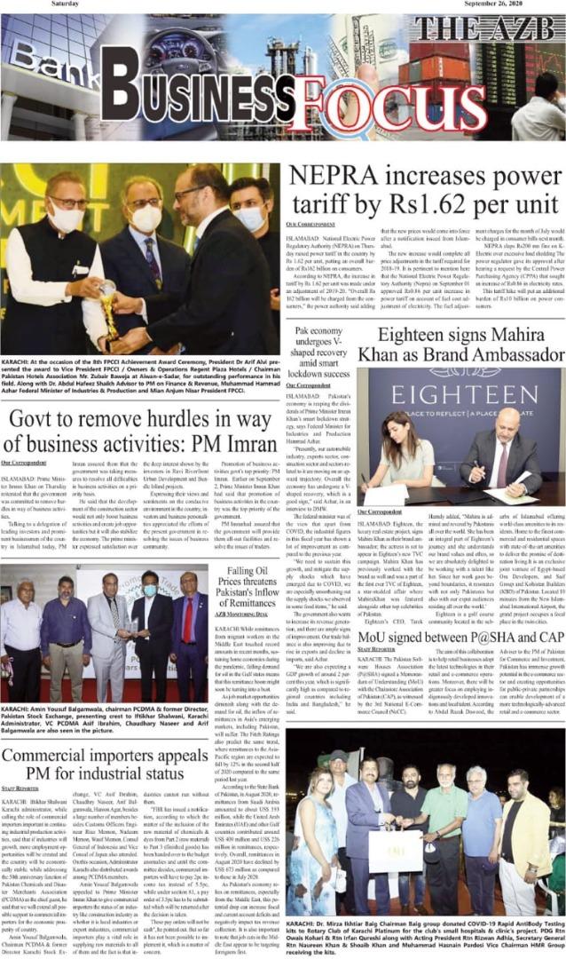 PHA Chairman got FPCCI Achievement Award presented by the President of Pakistan, Dr. Arif Alvi